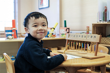 montessori method is for pre school children only Prince george starts montessori preschool development of children, the montessori method is a popular montessori schools offer only.